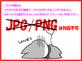アクリルフィギュアスタンド(クリアコート加工) サンプル4