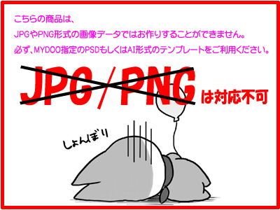 アクリル定形ドッグタグ サンプル5