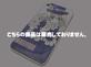 iPhoneドームステッカー サンプル1
