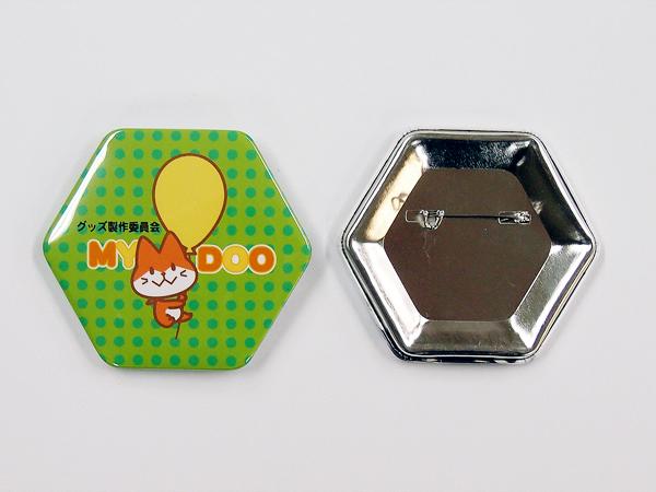 缶バッジ-六角形 サンプル1