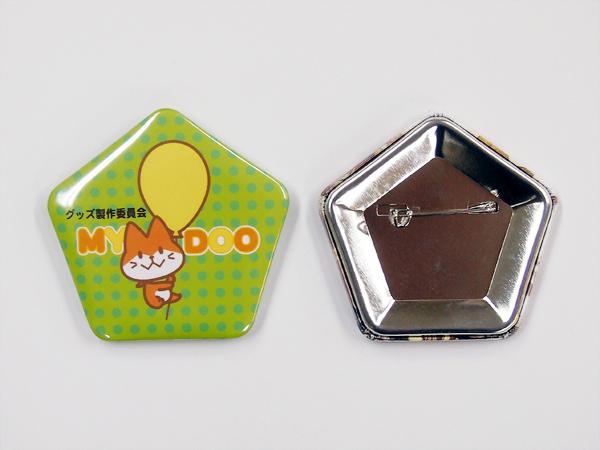 缶バッジ-五角形 サンプル1
