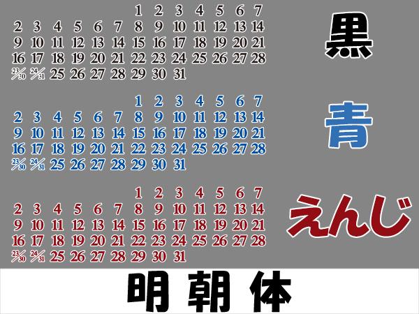 アクリル卓上カレンダー サンプル6